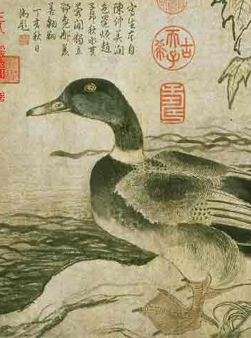 C6 Paintings of Yuan Dynasty