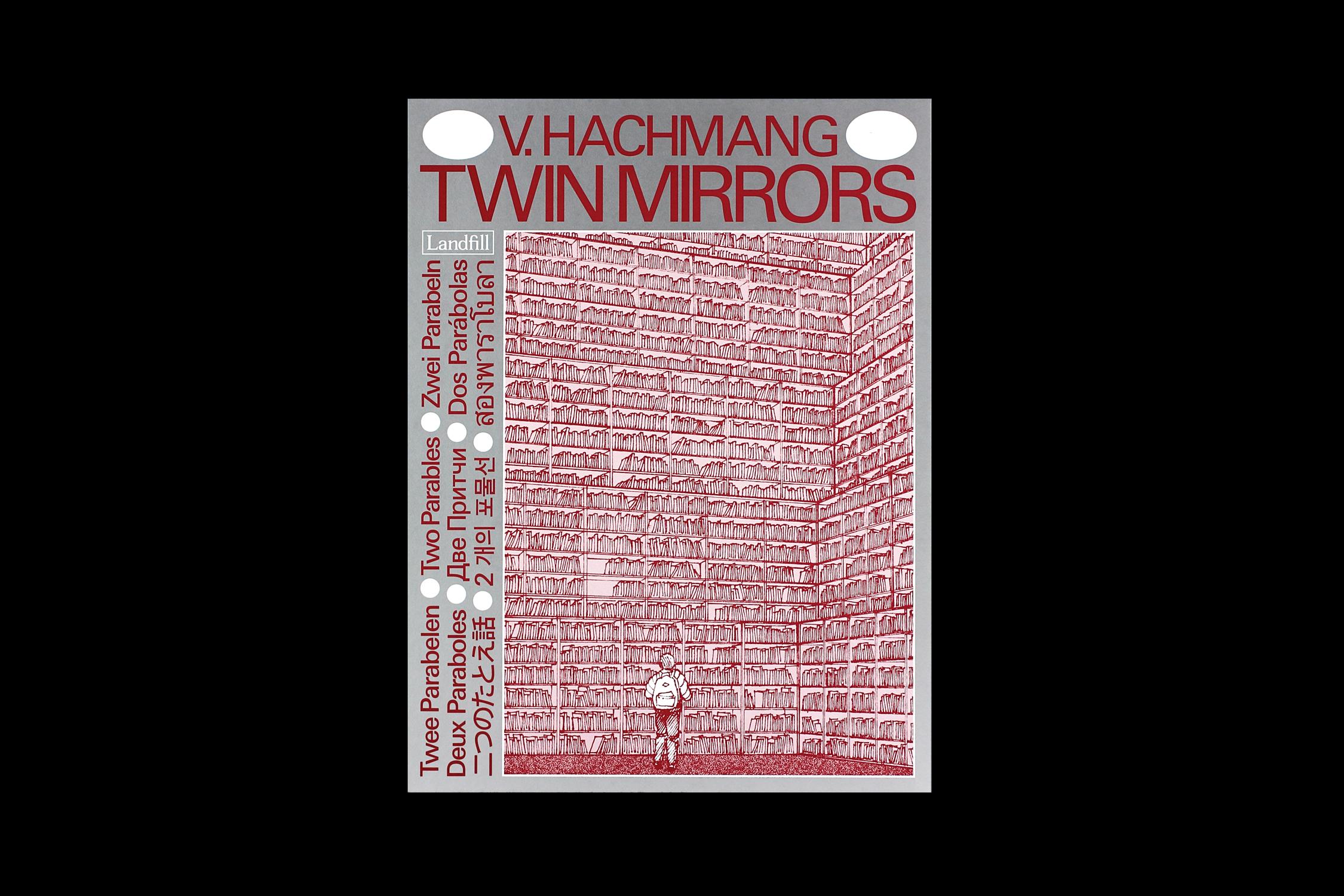 twin mirrors  print