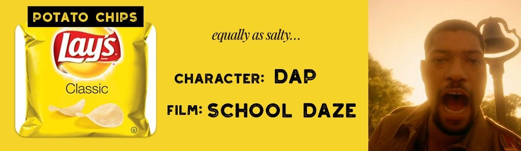 dap school daze