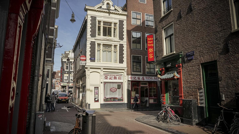 Amsterdam_0005As.jpg
