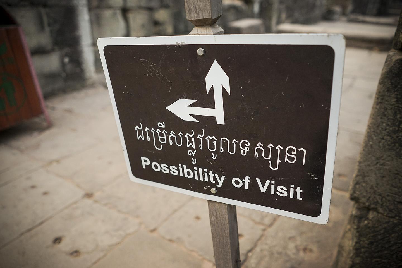 Siem Reap_0117.jpg