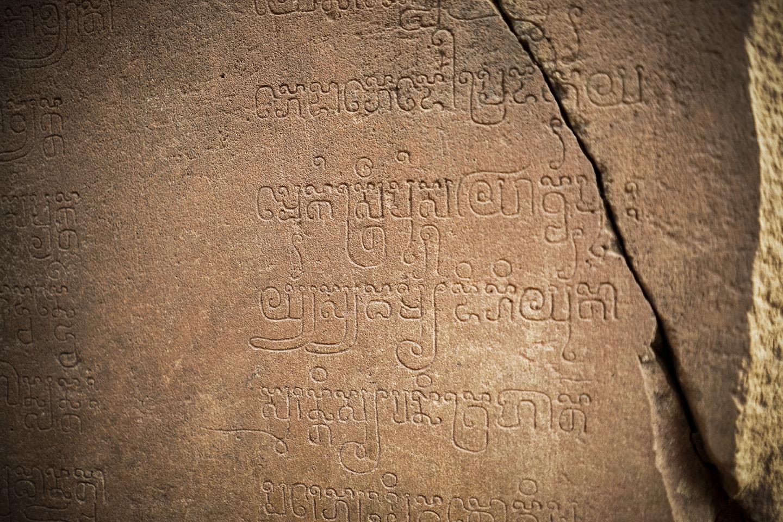 Siem Reap_0138.jpg