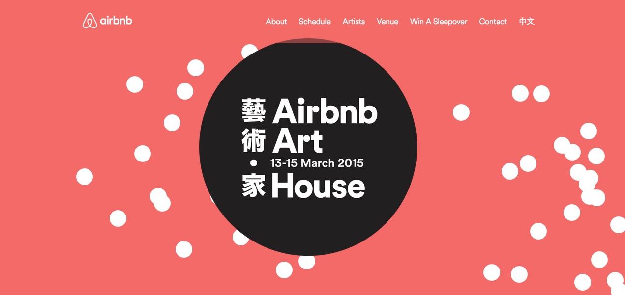 airbnbweb.jpg