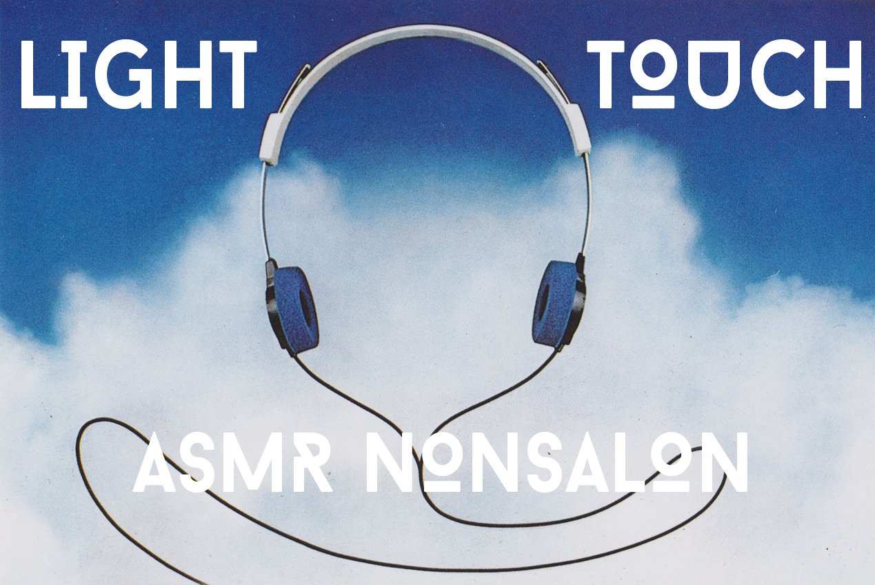 Click  to enter the Light Touch Listening Room