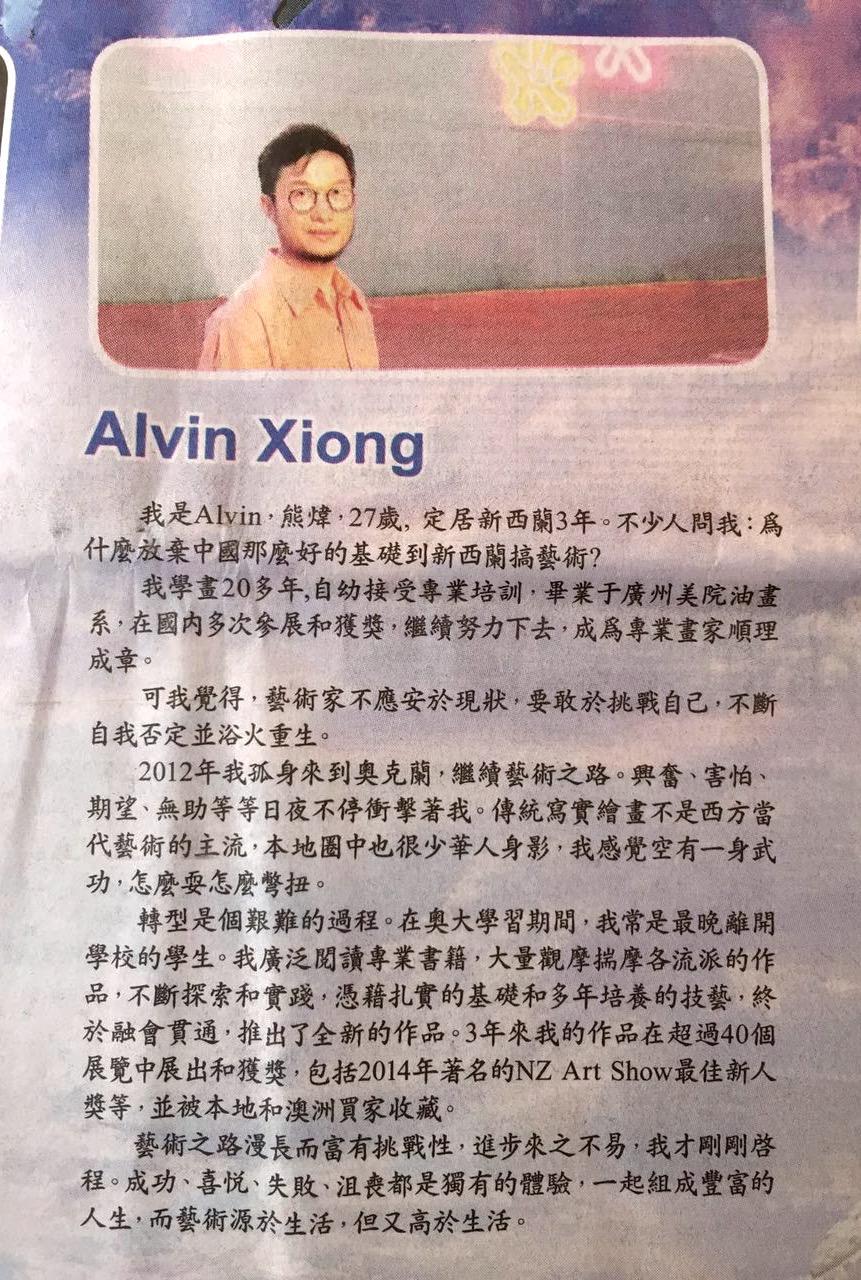 Alvin 3.jpg