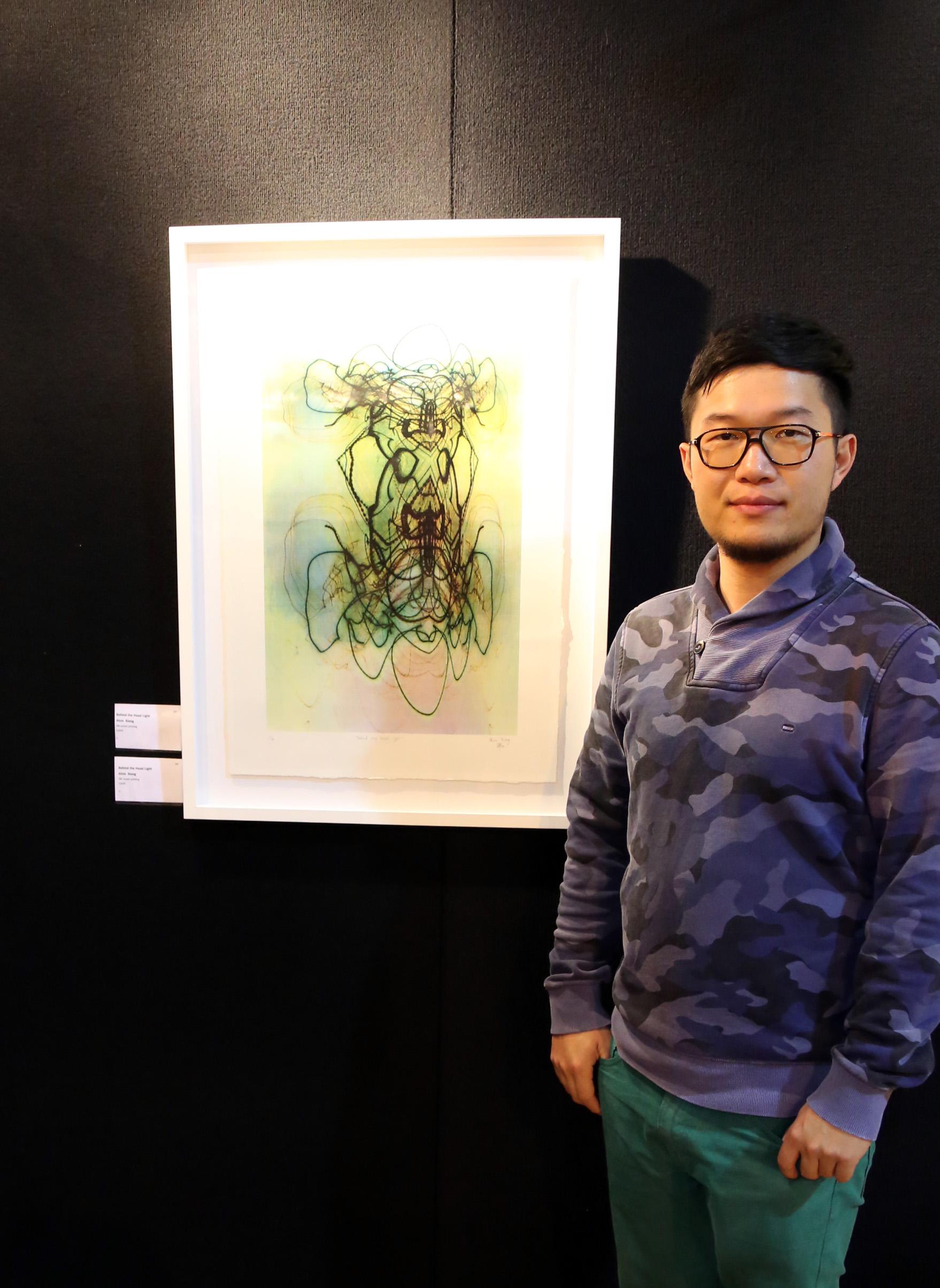Alvin Xiong