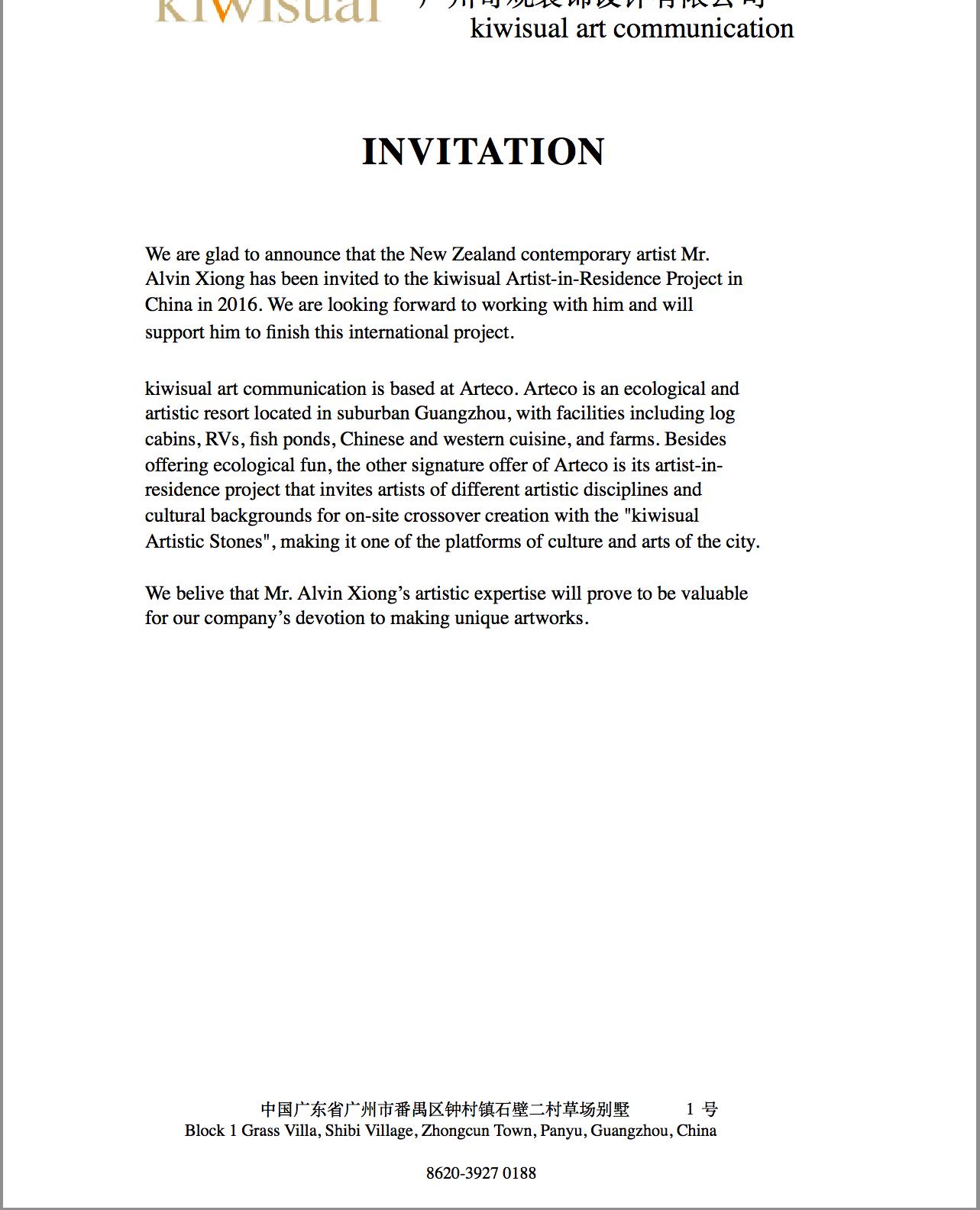 invitation letter.png