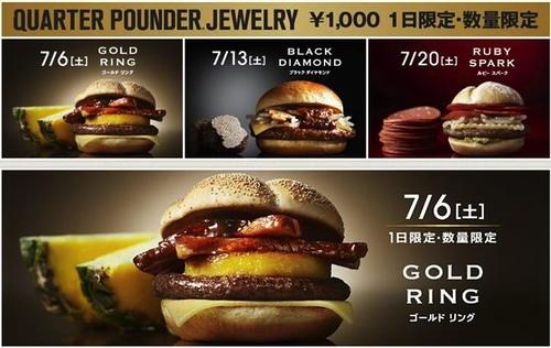 """Quarter Pounder Jewelry var en serie finare och dyrare burgare som enbart såldes under en enda dag. Stor framgång i ett land där """"begränsad upplaga"""" är ett stort dragplåster."""