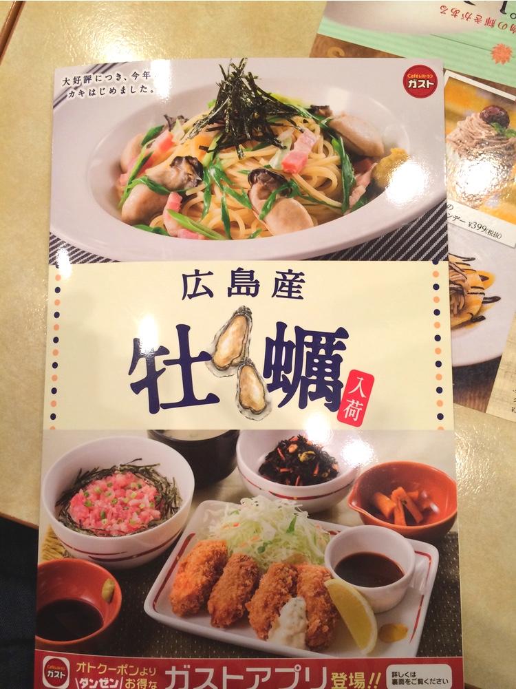 En ostronmiddag för under 70 kronor är inte fel..Ostron är billig lyx i Japan.