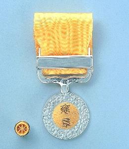 Jiros medalj