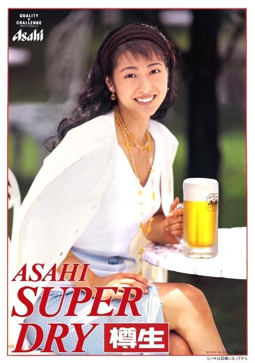Asahi Super Dry i obegränsad mängd för en person under ett år: 2,100 kr. Damsällskap ingår ej.