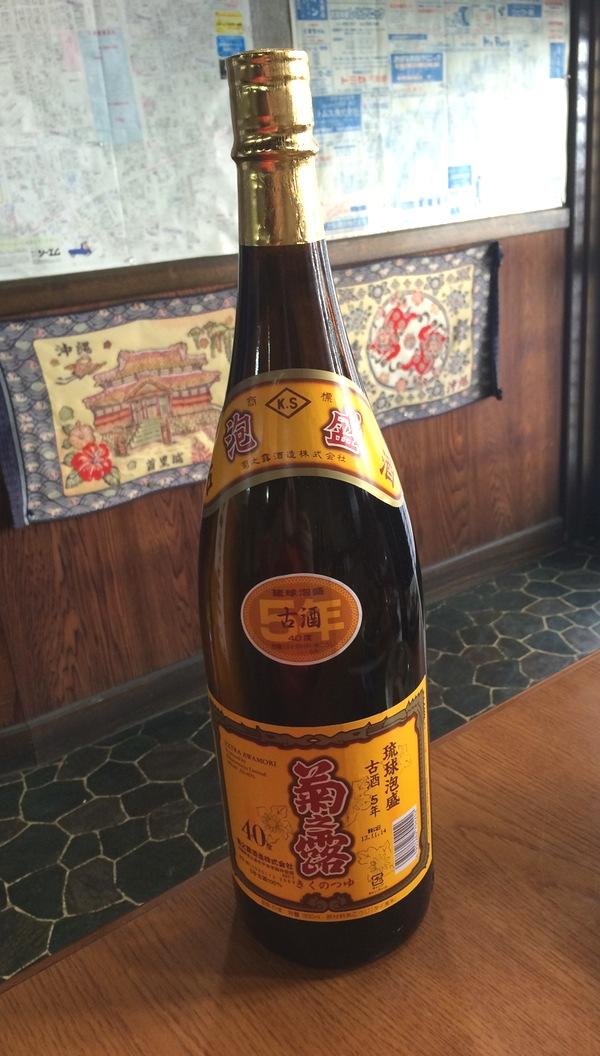 En rejäl flaska Awamori, 40%-ig vodka gjord på thailändskt ris nere på Okinawa, Japans tropiska semesterparadis. Flaskan innehålleren  sho , ett gammalt japanskt volymmått som motsvarar 1,8 liter.