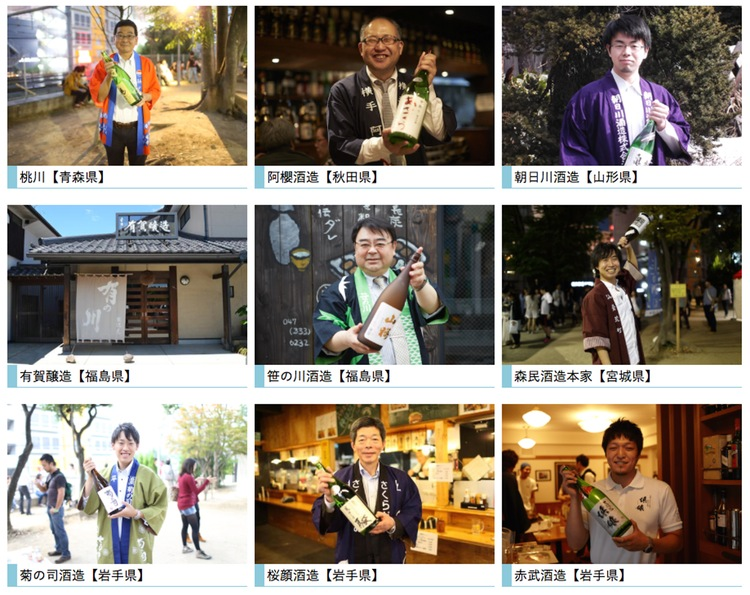 Dessa och många andra sakebryggare kan du träffa i Shibiya i maj.   Foto: Kurand Sake Market