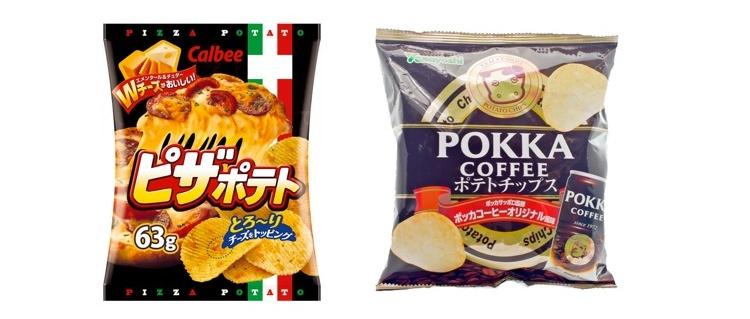 Pizzasmak till vänster och kaffesmak till höger - på potatischips, alltså!
