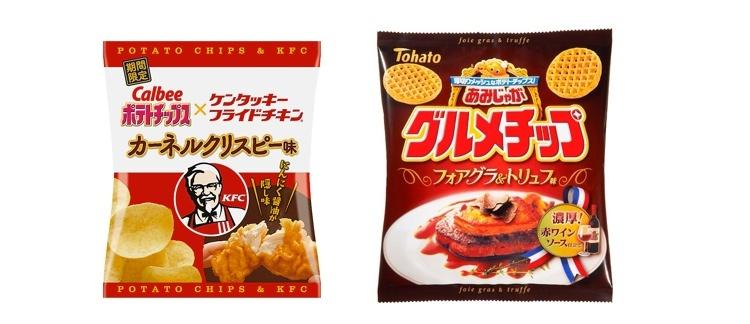 Kentucky Fried Chicken-smak och gåslever- och tryffelsmak.. Inte undra på att de kallas Gourmet Chips!