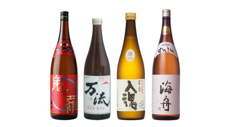 Japansk sake ska hädanefter inte få kallas japansk sake om den inte bryggs i Japan med japanska råvaror, ungefärsom champagne och cognac.