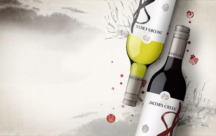 Jacob's Creek Wa är ett par viner specialutvecklade för att passa till japansk mat.
