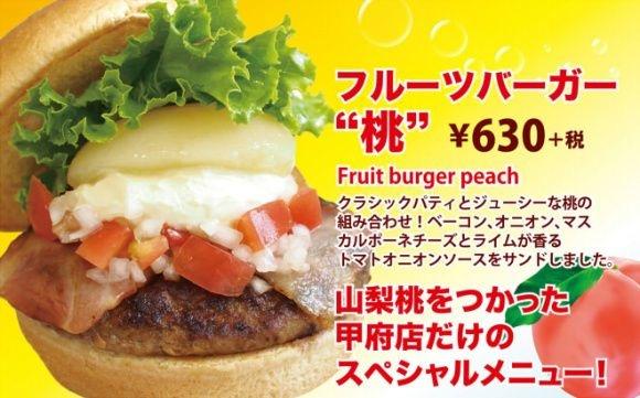Freshness Burger är en av de bättre japanska hamburgerkedjorna. Nu har man dristat sig till att testa persika i hamburgare.