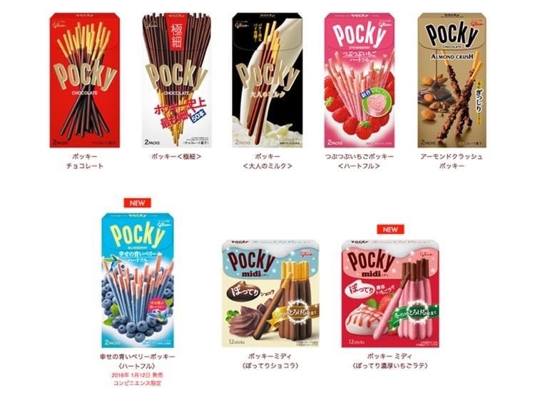 Här ser ni hela Pocky-sortimentet som det ser ut i januari 2016.