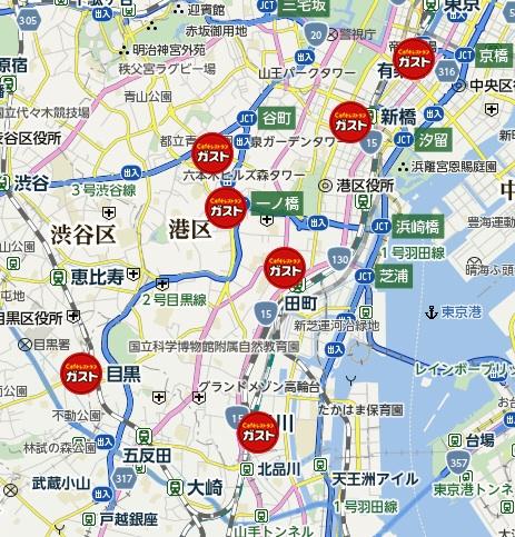 Gusto-krogarna står tätt i centrala Tokyo.