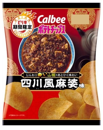 Maabo-doofu är en kinesisk rätt med tofu, köttfärs och en sås med mycket sansho - kinesisk peppar.
