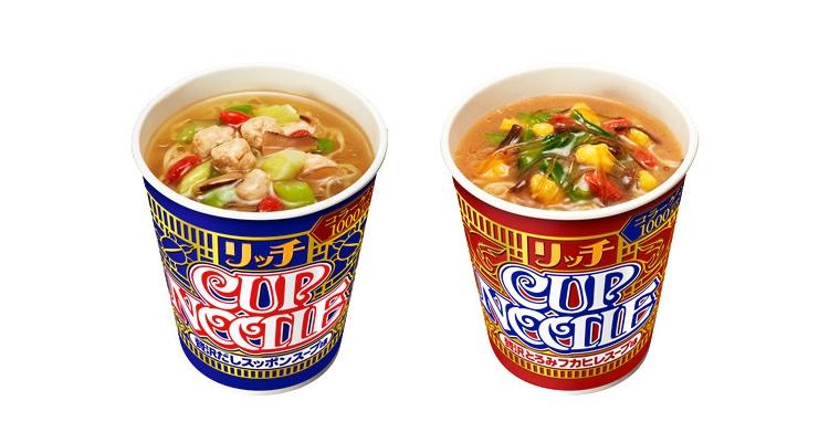 Rich Cup Noodle med smak av sköldpadda respektive hajfenor.  Foto: Nissin Foods