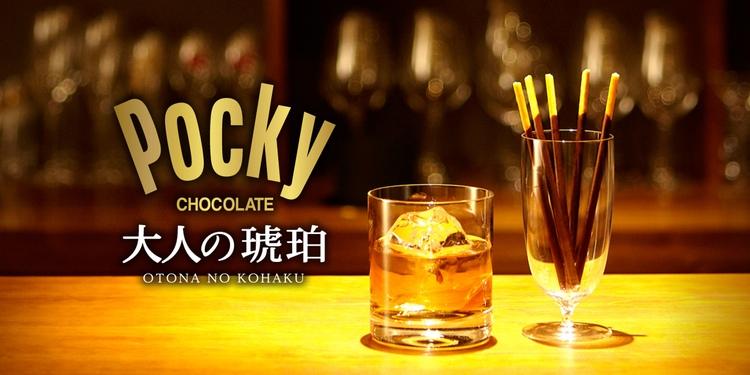 Choklad är ett inte alltför ovanligt tilltugg till whiskyn i Japan. Foto: Glico