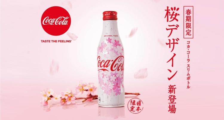 """I februari släpper man en """"vår-cola"""" med inspiration från vårens alla prunkande körsbärsträd.  Alla foton: Coca-Cola Japan"""