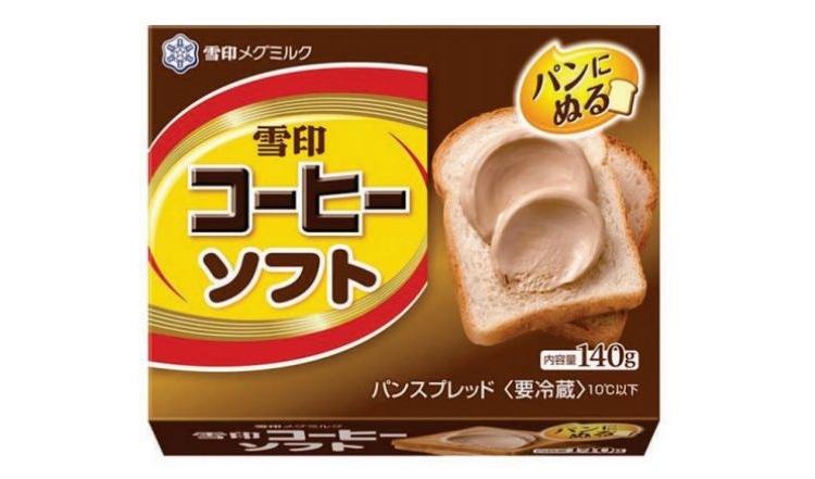Margarin med kaffesmak är faktiskt inte så tokigt som man kan tro.  Foto: Yukijirushi