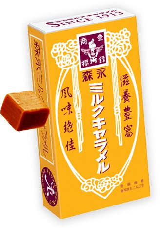 Morinaga Milk Caramel var Japans första portionsförpackade kola när den introducerades 1913.  Foto: Morinaga