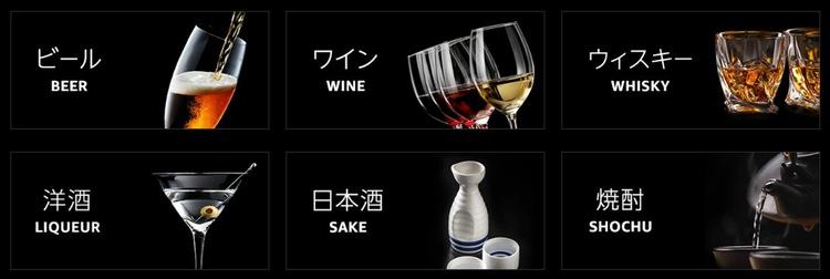 Amazon Bar kommer inte att slå Tokyos mest välutrustade barer vad gäller sortimentet, men ingen lär bli speciellt besviken på urvalet av drycker.  Bild: Amazon Japan