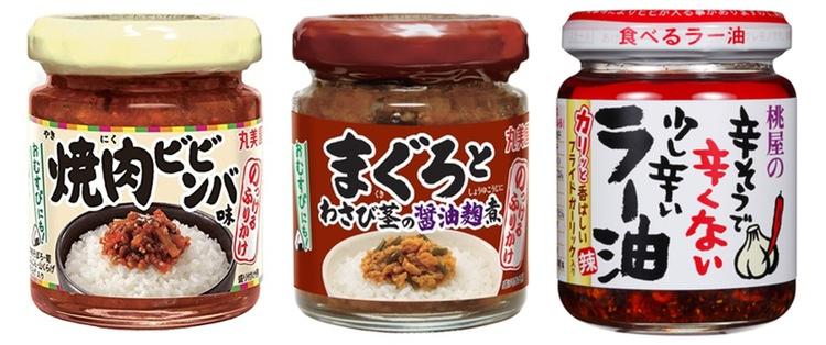 """Egentligen tsukudani som här kallas """"furikake man lägger ovanpå"""". Yakiniku Bibimba, dvs koreanskt grillat kött med kryddstark miso, Tonfisk med wasabi-stjälkar som kokats i soja och koji samt """"ra-yu man äter"""", dvs den kryddstarka rödpepparoljan som här getts konsistensen av en chutney, ungefär.  Foto: Respektive producent"""