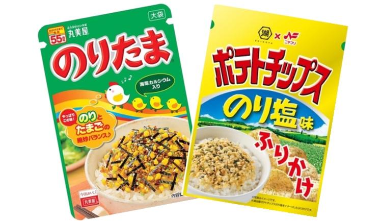 Här en klassiker och en nymodig variant. Noritama, dvs nori och ägg till vänster och pulvriserade potatischips med smak av nori och salt till höger.