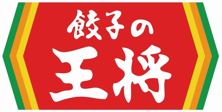ohsho_logo.jpg