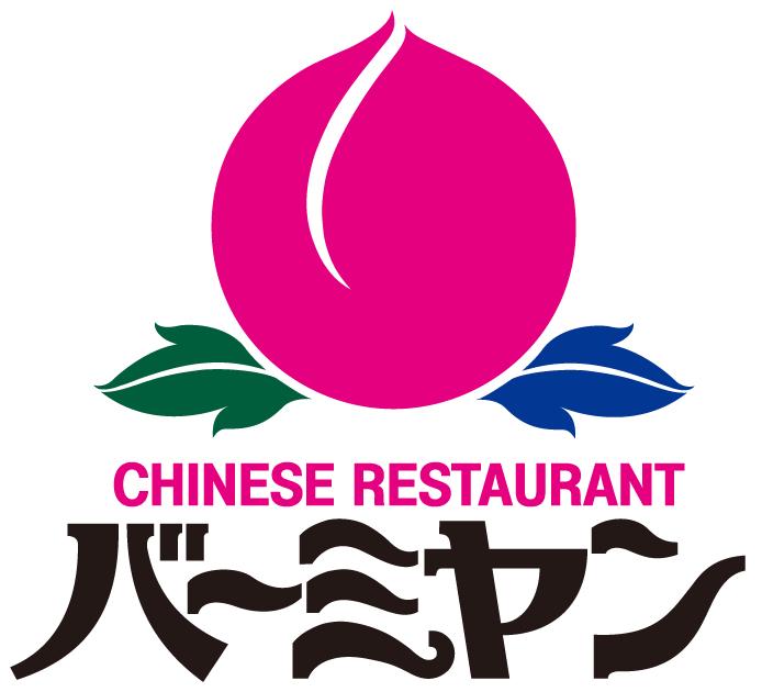 bamyan_logo.jpg