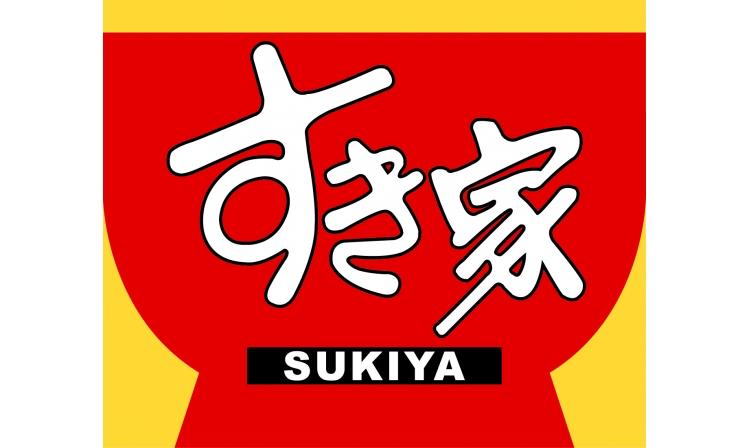 sukiya_logo.jpg