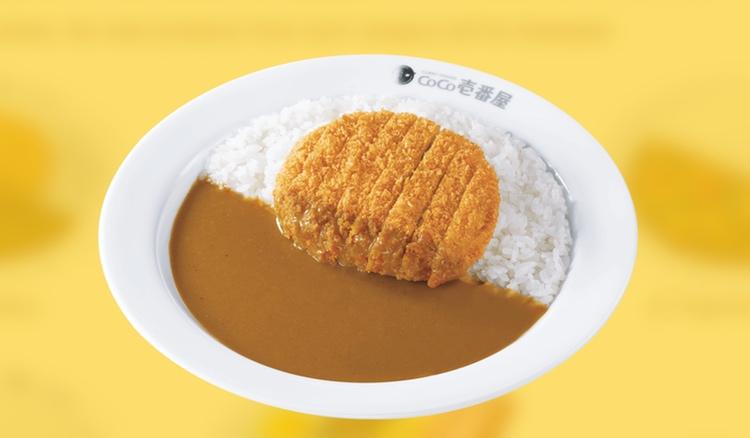 Friterat fläskkött på ris och curry.  Foto: Curry House Coco Ichibanya