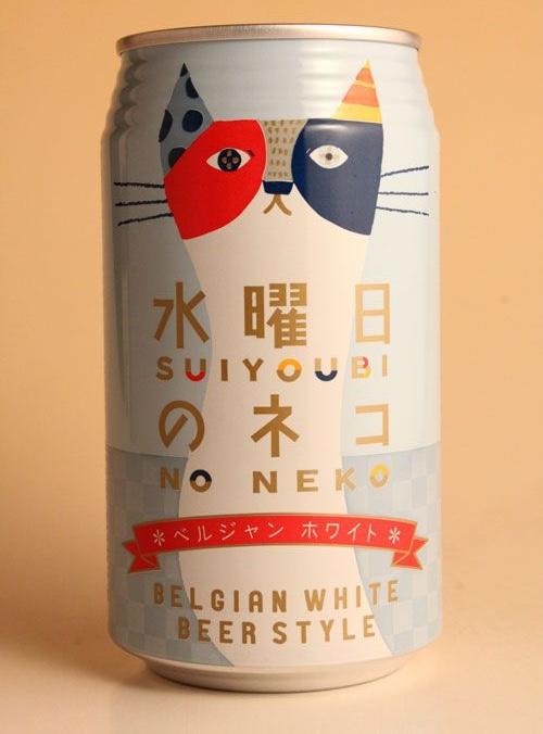Som synes så kan även en produkt för vuxna - öl i det här fallet - säljas med lite gullighet.