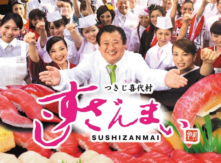 Rund och glad och förmögen är Kiyoshi Kimura, sushikedjan Sushi-zanmais ägare. Han köper numera världens dyraste tonfisk en gång per år.  Bild: Sushi-zanmai