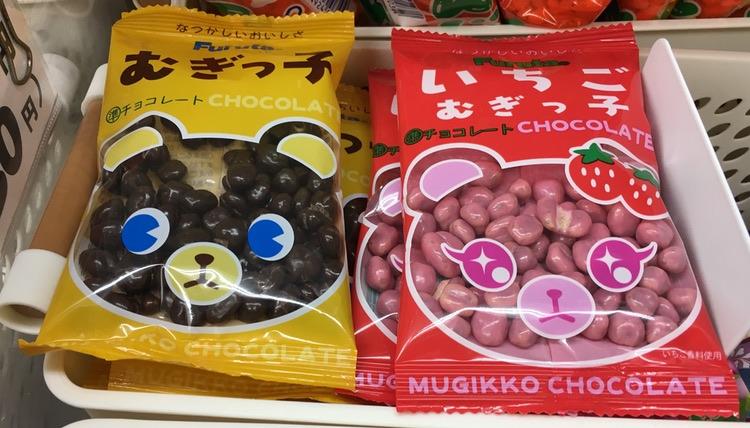 Typiskt japanskt är givetvis att göra förpackningar som är kawaii - gulliga.