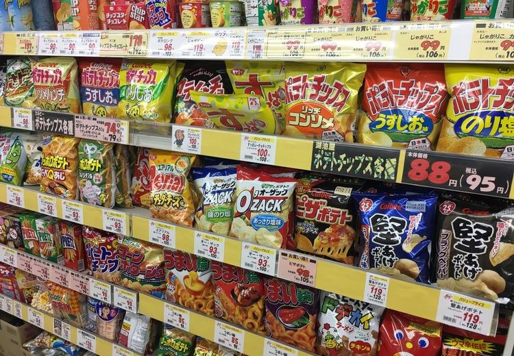 Till sist så de mer västerländska chipsen, dock ofta med intressant japansk smaksättning.