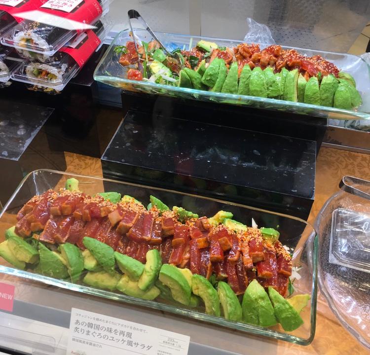 Ythalstrad tonfisk som marinerats med koreansk miso plus avocado..
