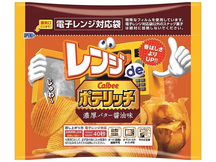 """Potatischips som bör värmas i mikrovågsugnen. """"Poterich"""" med smak av smör och soja.  Foto: Calbee"""