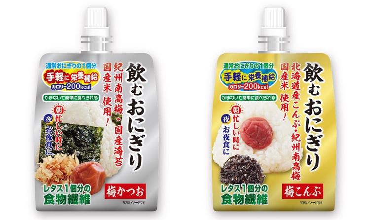 En ny produktkategori är dessa onigiri i flytande form.  Foto: Yokoo Daily Foods