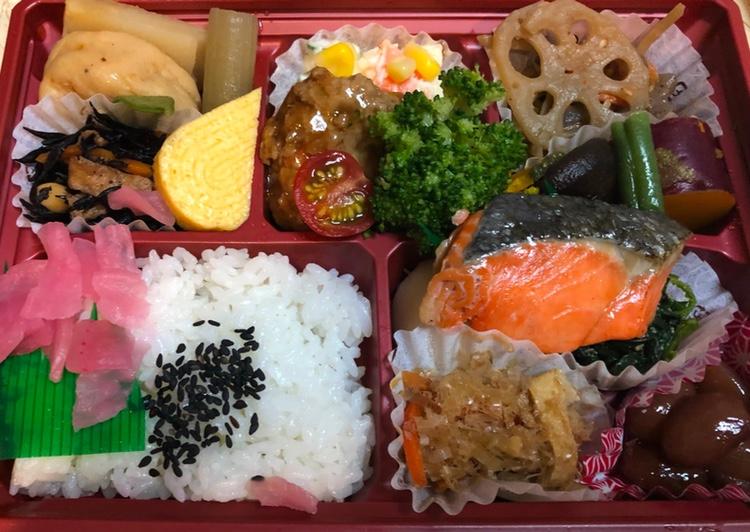 Mätt och nöjd och näringsmässigt fulltankad med en japansk matlåda.