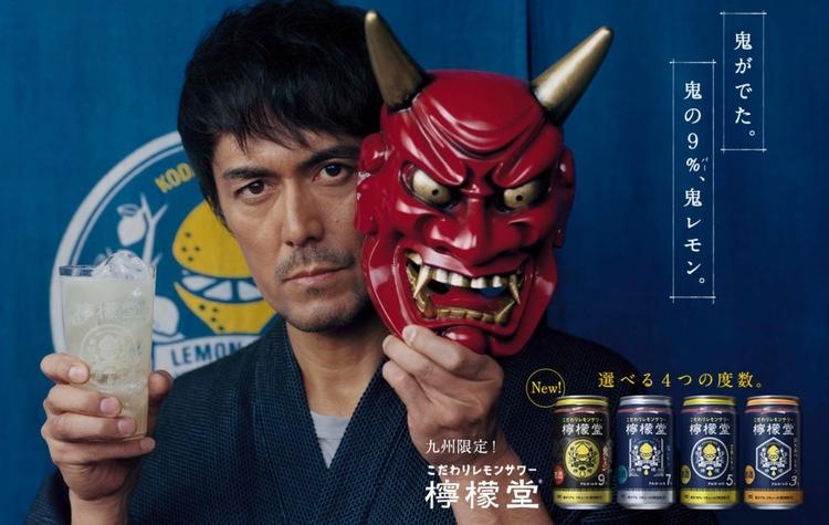 """Oni Lemon är namnet på den alkoläsk från japanska Coca-Cola som har den högsta alkoholhalten bland de fyra första alkoholdryckesprodukterna från världens största läsktillverkare. Oni är japanska för """"demon"""". Mannen i bilden är Hiroshi Abe, superkänd modell och skådis hemma i Japan, mindre känd utanför landet..  Foto: Coca-Cola Japan"""