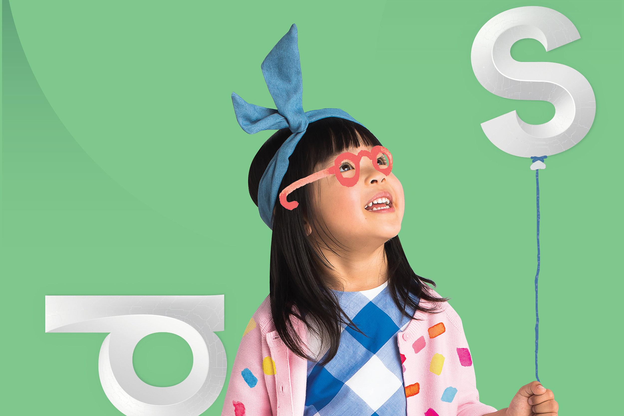SYDNEY OPERA HOUSE |  KIDS PROGRAM