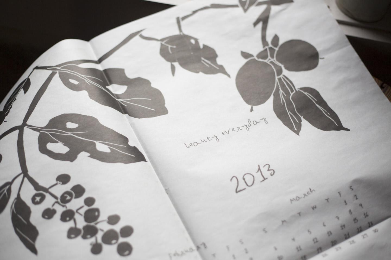 beauty everyday calendar 2013-0551.jpg