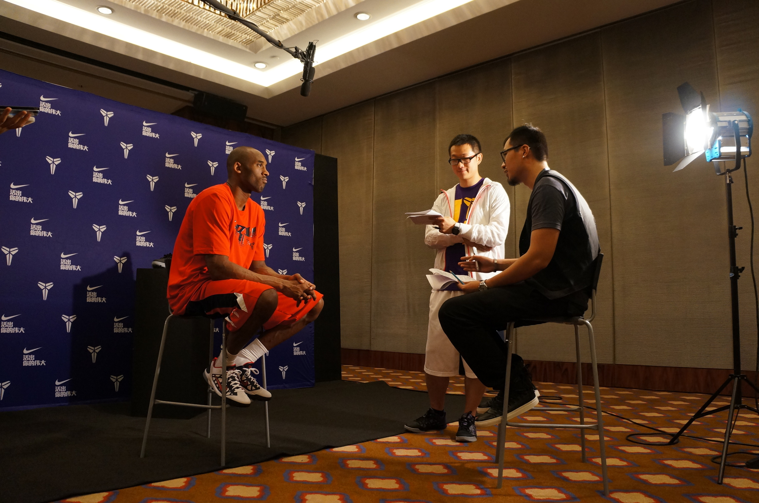 Company President Doing Interview with Kobe Bryant