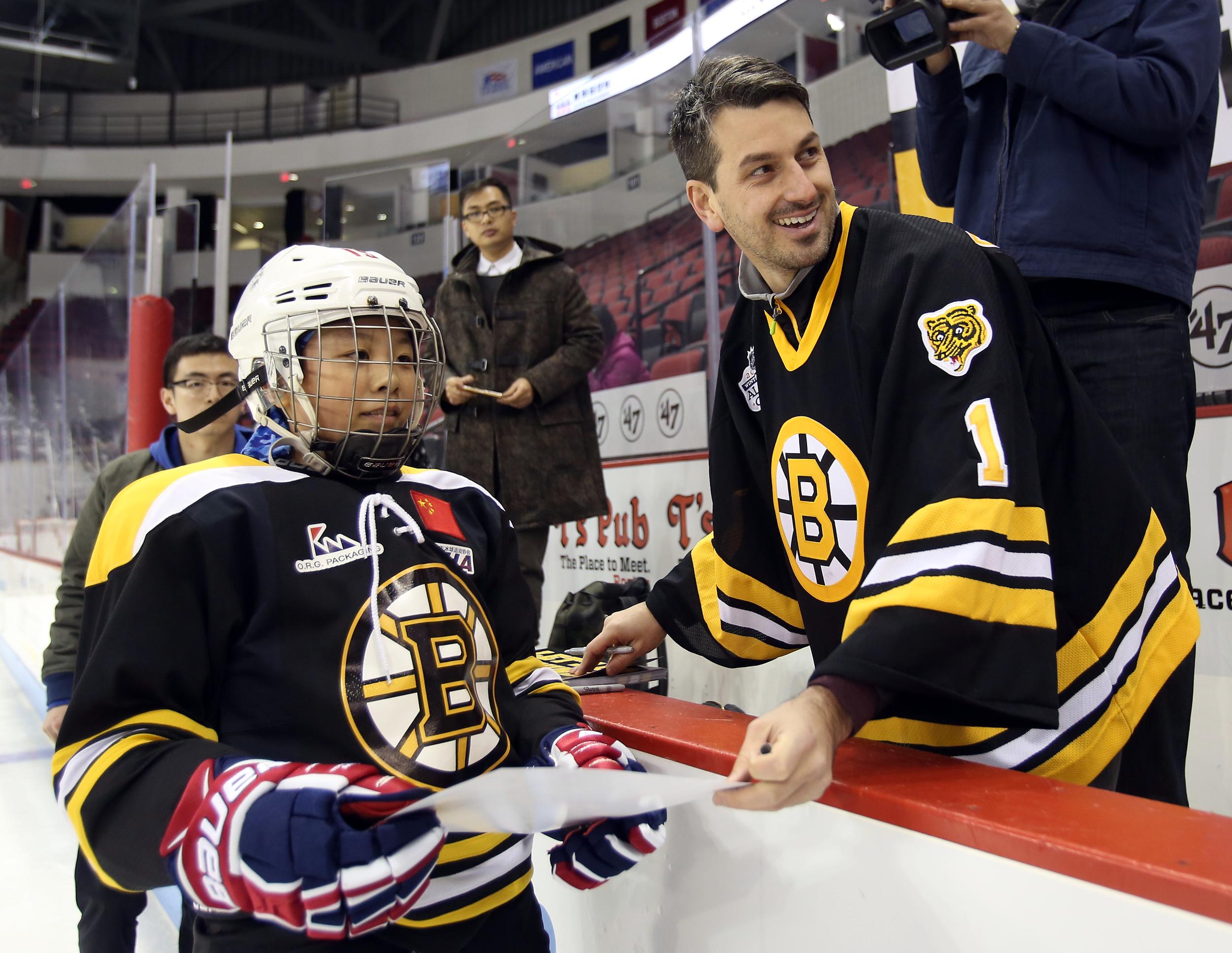 BostonBruins_InternationalHockeyatBU295.JPG